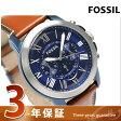 フォッシル グラント 46mm クロノグラフ メンズ 腕時計 FS5151 FOSSIL ネイビー×ブラウン