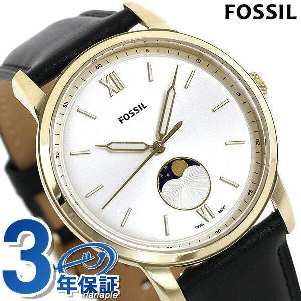 腕時計, メンズ腕時計 10522 42mm FS5571 FOSSIL