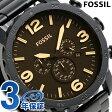 フォッシル ネイト 50mm クロノグラフ メンズ 腕時計 JR1356 FOSSIL ダークブラウン