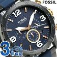 フォッシル ネイト 50mm クロノグラフ メンズ 腕時計 JR1494 FOSSIL ネイビー×ガンメタル