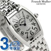フランク・ミュラー FRANCK MULLER トノーカーベックス レディース 腕時計 シルバー 1752 QZ O SLV 新品
