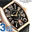 フランクミュラー トノー カーベックス メンズ 7851 SC DT BLK BLK GDH FRANCK MULLER 腕時計 新品