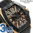 フランクミュラー コンキスタドール グランプリ 8900 SC DT GPG BLK 5N FRANCK MULLER 腕時計 新品
