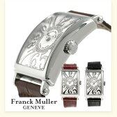 フランクミュラー ロングアイランド 902 レリーフ ダイヤモンド レディース 腕時計 新品