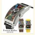フランクミュラー ロングアイランド 902 カラードリーム レディース 腕時計 新品
