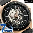 フルボ デザイン F2501 自動巻き メンズ 腕時計 F2501PB...
