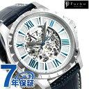 フルボ デザイン 時計 ビートマジック 自動巻き メンズ 腕時計 F5021NSIBL Furbo Design スケルトン 革ベルト