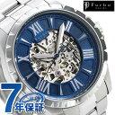 フルボ デザイン F5021 自動巻き メンズ 腕時計 F5021SN...