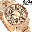 ガガミラノ マヌアーレ 35MM スイス製 レディース 腕時計 6021.5 GaGa MILANO 新品