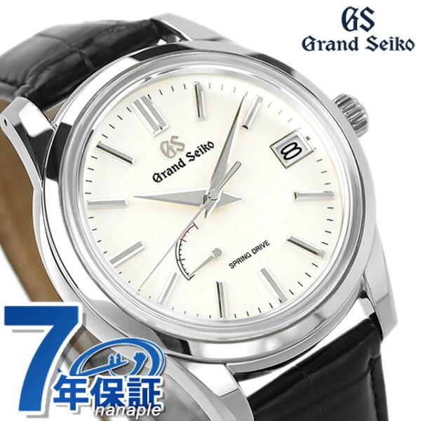 選べるノベルティ付き  グランドセイコースプリングドライブ9RSBGA293セイコー腕時計メンズ40.5mm革ベルトGRAND