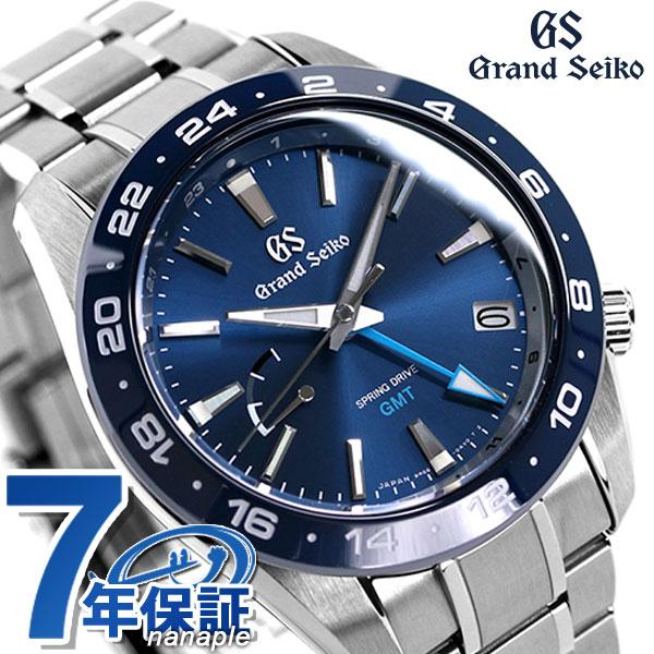 腕時計, メンズ腕時計  GMT SBGE255 GRAND SEIKO