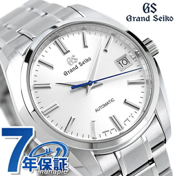 10日はさらに+4倍で最大36.5倍  選べるノベルティ付き  グランドセイコーSBGR315セイコー腕時計メンズメカニカル9