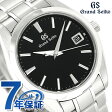 グランドセイコー 9Fクオーツ メンズ 腕時計 SBGV231 GRAND SEIKO ブラック