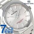 グランドセイコー 9Fクオーツ 強化耐磁モデル メンズ SBGX291 GRAND SEIKO 腕時計
