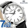 グランドセイコー 9Fクオーツ 40mm メンズ 腕時計 SBGX295 GRAND SEIKO ホワイト