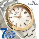 【ノベルティ付き♪】グランドセイコー レディース クオーツ 4J ダイヤモンド セイコー 腕時計 STGF274 GRAND SEIKO 29mm 時計