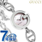 グッチ クオーツ スイス製 レディース 腕時計 YA107514 GUCCI ピンクシェル【あす楽対応】