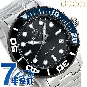 グッチ 時計 ダイバー 46mm メンズ 腕時計 YA126281 GUCCI ブラック【あす楽対応】