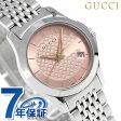 グッチ Gタイムレス クオーツ レディース 腕時計 YA126566 GUCCI ピンク