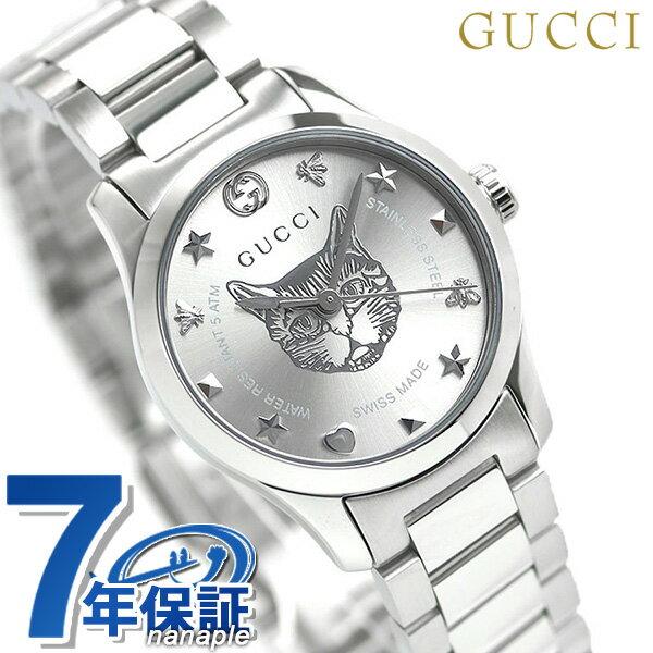 GUCCI(グッチ)『G-タイムレススモールウォッチ(YA126595)』