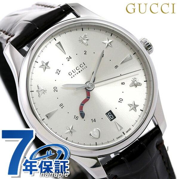 腕時計, メンズ腕時計  G 40mm GMT YA126332 GUCCI G-TIMELESS