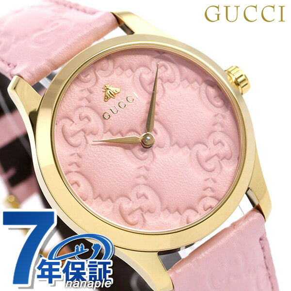 腕時計, レディース腕時計  G 38mm YA1264104 GUCCI G-TIMELESS