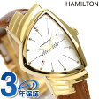 ハミルトン ベンチュラ 腕時計 HAMILTON H24301511 60周年記念 復刻モデル メンズ シルバー