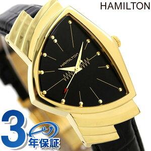 ハミルトン ベンチュラ メンズ 腕時計 H24301731 HAMILTON ブラック【あす楽対応】