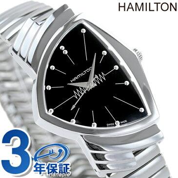 【今ならポイント最大27倍】 H24411232 ハミルトン HAMILTON ベンチュラ フレックス ブラック メンズ 腕時計【あす楽対応】