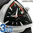 ハミルトン ベンチュラ 腕時計 HAMILTON H24551731 エルヴィス 80
