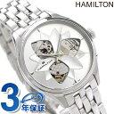 ハミルトン ジャズマスター オープンハート 腕時計 HAMILTON ...