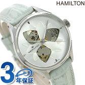 H32115891 ハミルトン HAMILTON ジャズマスター オープンハート 34MM【あす楽対応】