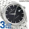 H32451131 ハミルトン HAMILTON ジャズマスター ジェント クオーツ 40MM 腕時計【あす楽対応】