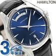 ハミルトン ジャズマスター デイデイト オート 腕時計 H32505741 HAMILTON ブルー×ブラック【あす楽対応】