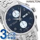 H32576141 ハミルトン HAMILTON 腕時計 ジャズマスタ...