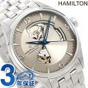【今ならポイント最大32倍】 ハミルトン 腕時計 メンズ ジャズマスター オープンハート 42mm 自動巻き H32705121 HAMILTON サンドベージュ 時計【あす楽対応】・・・