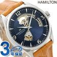 ハミルトン ジャズマスター オープンハート オート 42MM H32705541 HAMILTON 腕時計 ブルー