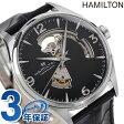 ハミルトン ジャズマスター オープンハート オート 42MM H32705731 HAMILTON 腕時計 ブラック