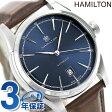 ハミルトン スピリット オブ リバティ オート 42MM メンズ H42415541 HAMILTON 腕時計 ブルー