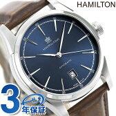 ハミルトン 腕時計 スピリット オブ リバティ HAMILTON H42415541 オート 42MM メンズ ブルー