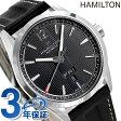 ハミルトン 腕時計 HAMILTON H43515735 ブロードウェイ デイデイト オート 42MM