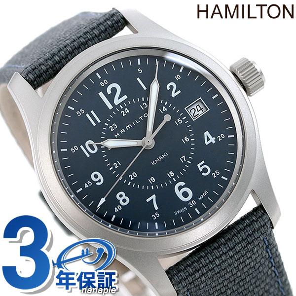 H68201943 ハミルトン HAMILTON カーキフィールド クオーツ 38MM:腕時計のななぷれ