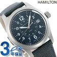 H68201943 ハミルトン HAMILTON カーキフィールド クオーツ 38MM