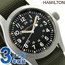 ハミルトン 腕時計 メンズ カーキ フィールド 38mm 手巻き H69439931 HAMILTON ブラック×グリーン 時計【あす楽対応】
