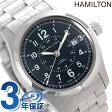 ハミルトン カーキ フィールド 腕時計 HAMILTON H70605143 オート 42MM
