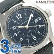 ハミルトン カーキ フィールド 腕時計 HAMILTON H70605943 オート 42MM
