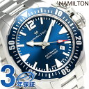 ハミルトン カーキ ネイビー 腕時計 HAMILTON H77705145 オート 42MM 時計【あす楽対応】