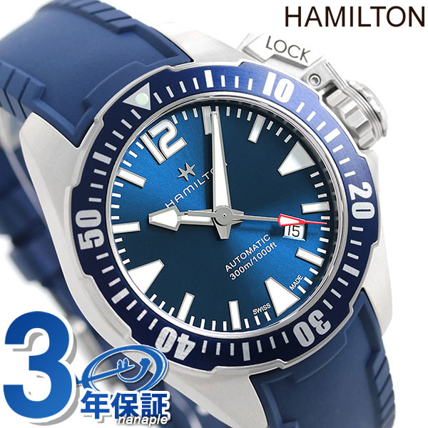 腕時計, メンズ腕時計 531 HAMILTON H77705345 42MM
