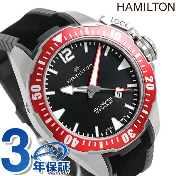 腕時計, メンズ腕時計  HAMILTON H77805335 46mm