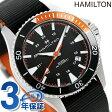 ハミルトン カーキ ネイビー スキューバ オート 40MM H82305931 HAMILTON 腕時計 ブラック